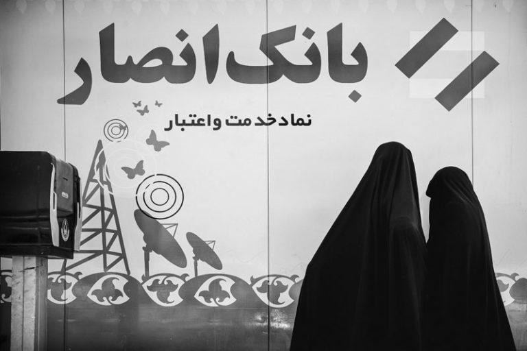 Giovanni-Mereghetti-Kerman-Iran-2013